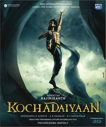 http://www.fantastikindia.fr/site/IMG/jpg/rajini-kanths-kochadaiyaan-first-look-2.jpg